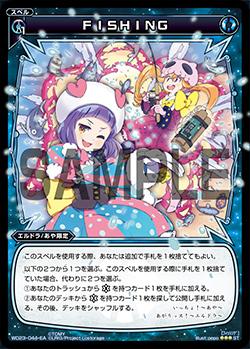f:id:higashida_san:20190326211152j:plain