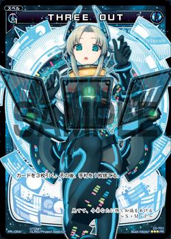 f:id:higashida_san:20190829224941j:plain