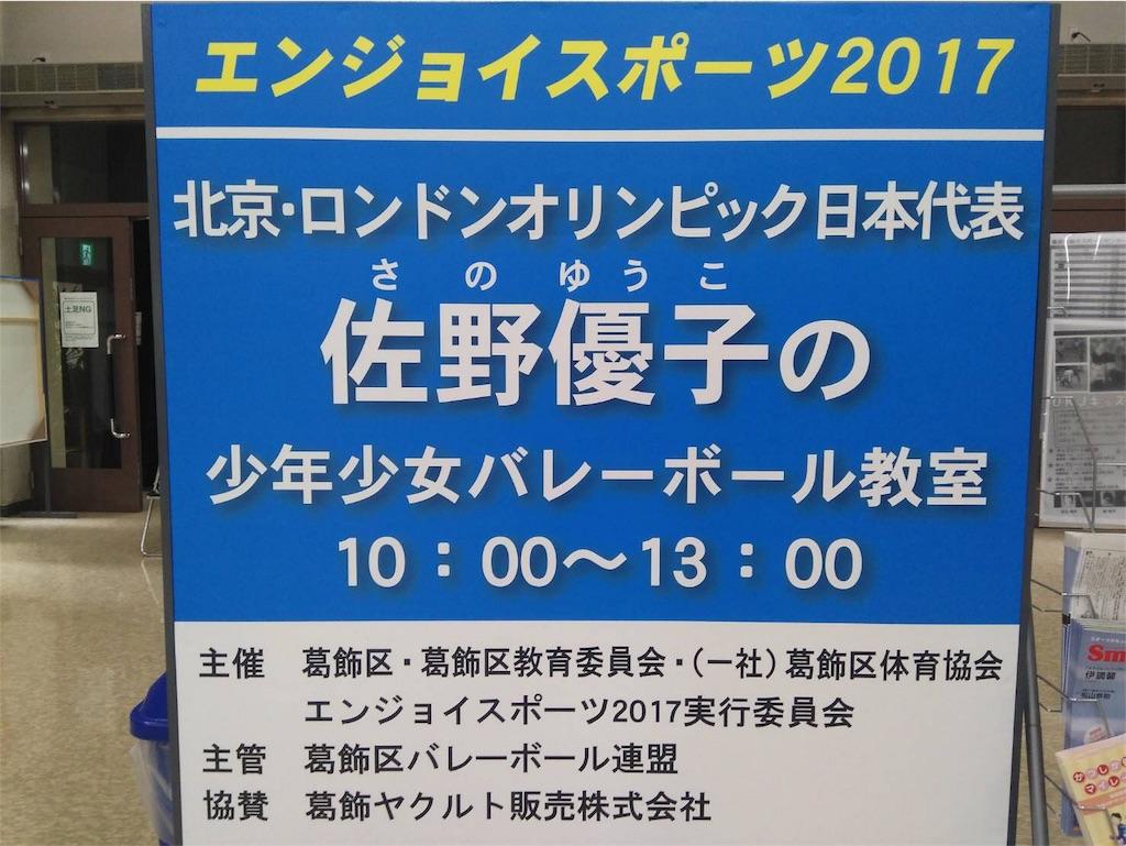 f:id:higashikanamachi_beavers:20170514184423j:image