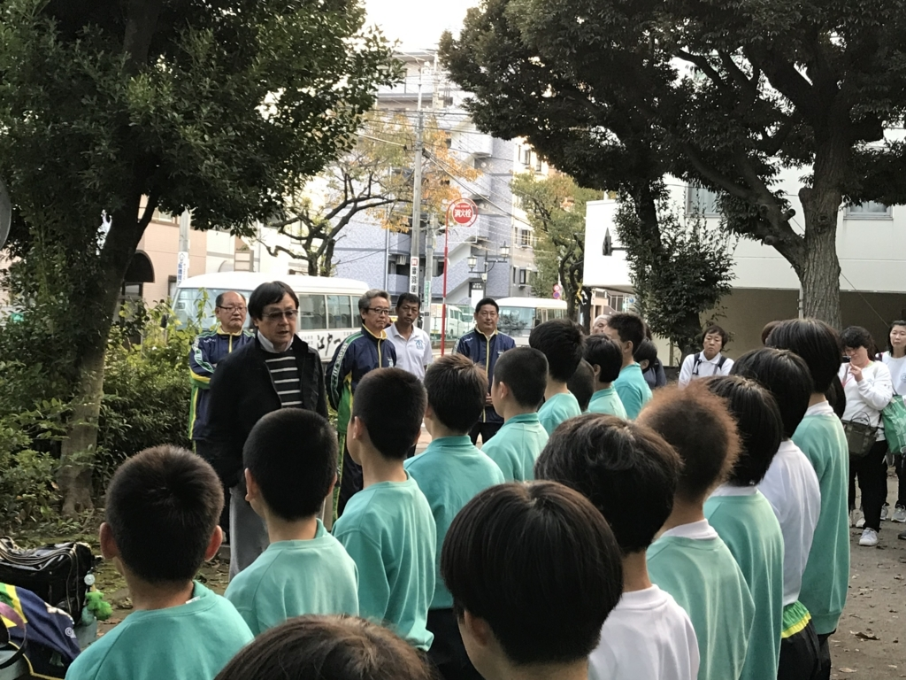 f:id:higashikanamachi_beavers:20171104092905j:plain