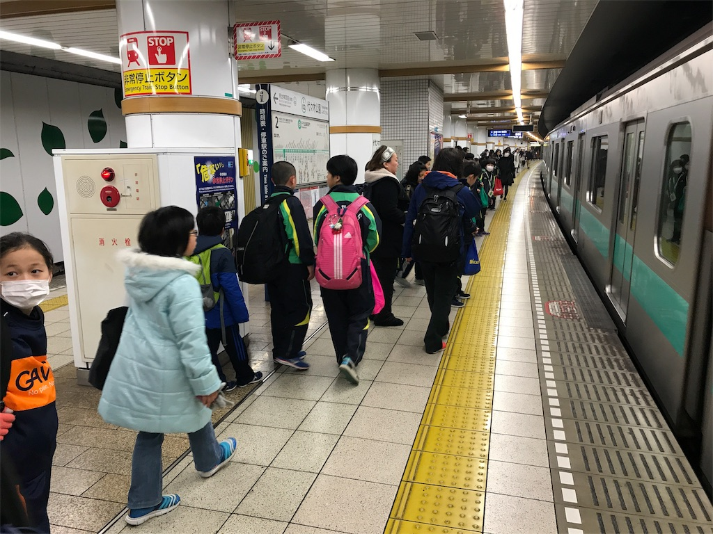 f:id:higashikanamachi_beavers:20171228091832j:image