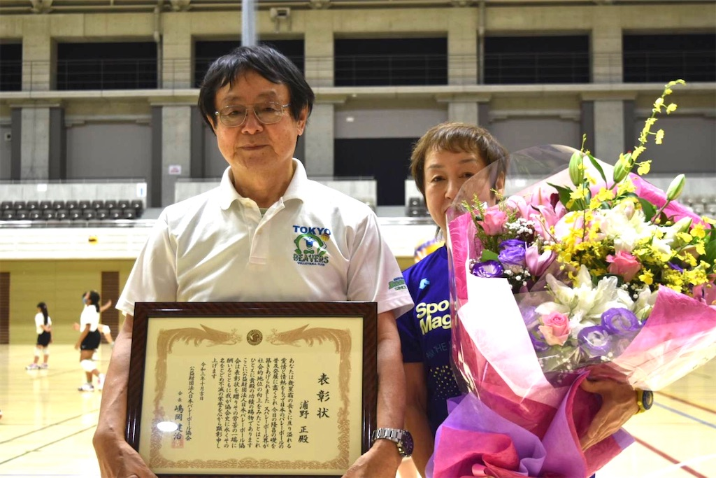 f:id:higashikanamachi_beavers:20211010180817j:image