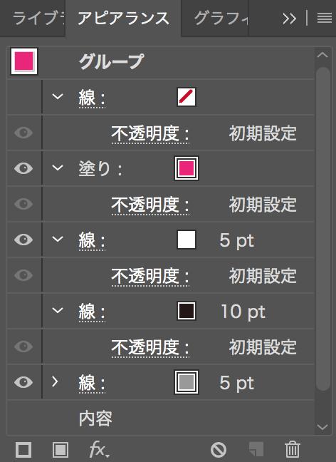 f:id:higashimurayama1:20170413133700p:plain