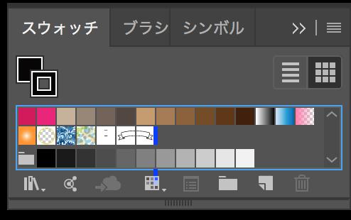 f:id:higashimurayama1:20170416170839p:plain