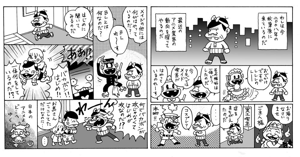 f:id:higashimurayama1:20170611140630j:plain