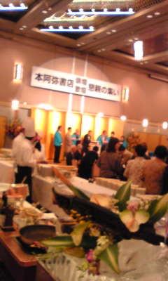 f:id:higashinaoko:20090215000222j:image:left