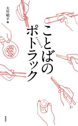 f:id:higashinaoko:20120417090524p:image