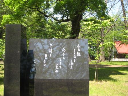 f:id:higashinaoko:20120531122821j:image