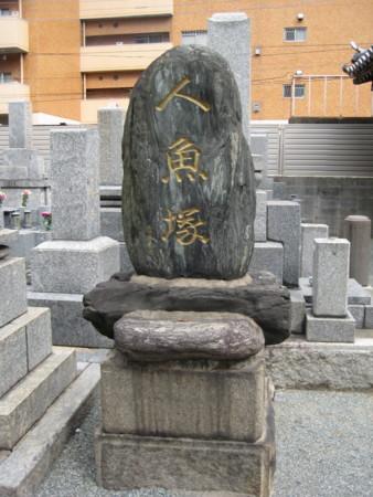 f:id:higashinaoko:20120608160353j:image