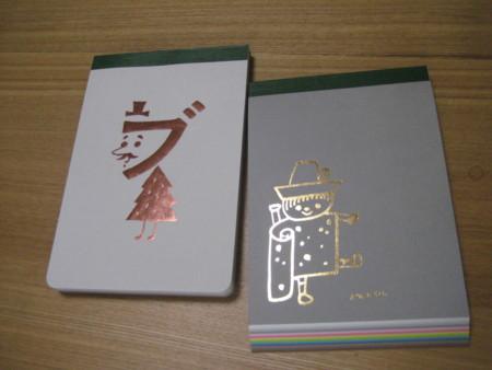 f:id:higashinaoko:20121123103841j:image