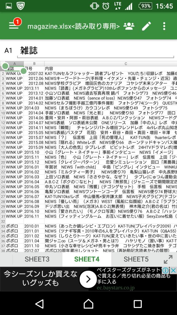f:id:higashiohiro:20161021154717p:plain