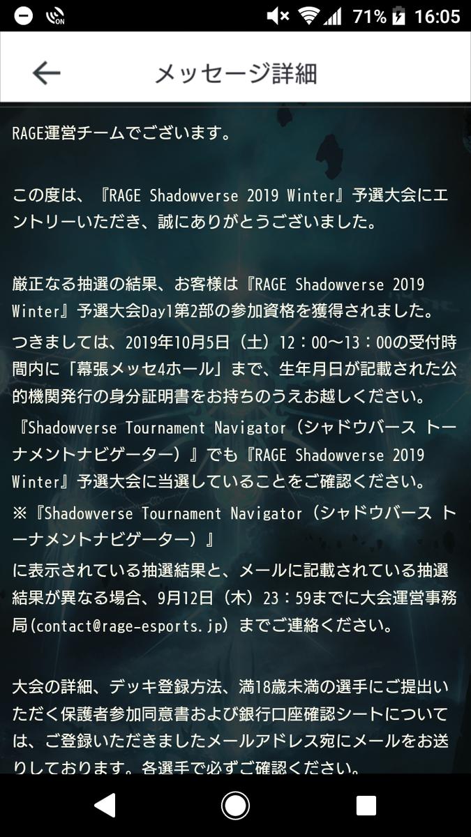 f:id:higashitaka:20190911160838p:plain
