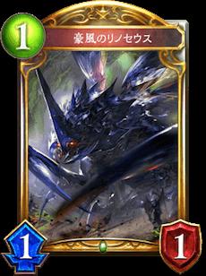 f:id:higashitaka:20190920155929p:plain