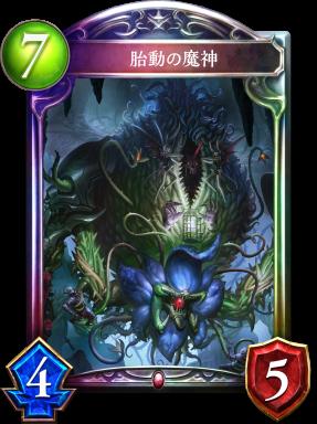 f:id:higashitaka:20190924161456p:plain