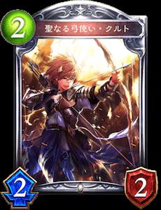f:id:higashitaka:20191105162726p:plain