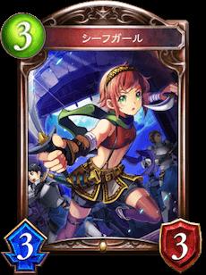 f:id:higashitaka:20191111161507p:plain