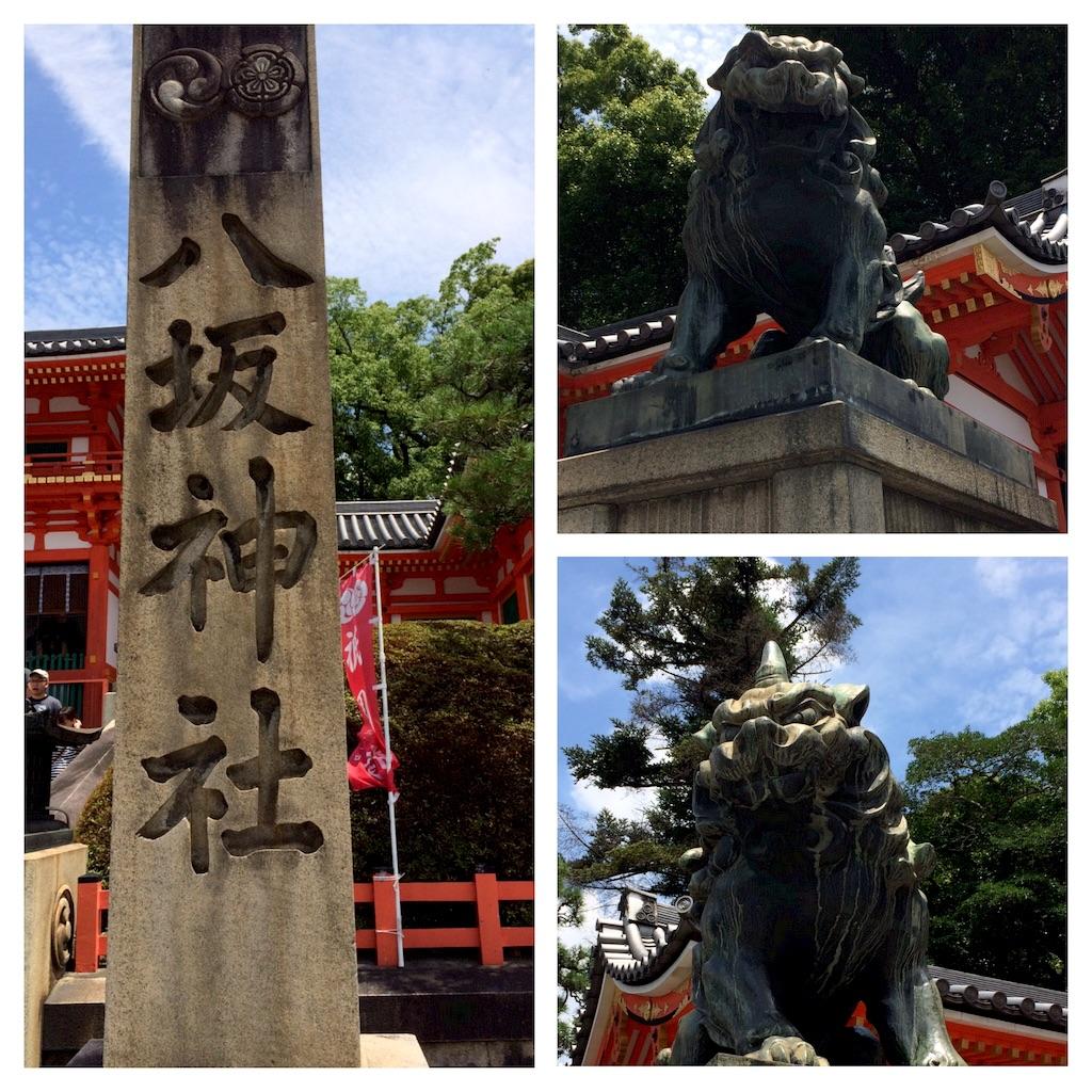 f:id:higashiyama-noda935:20160717210611j:image