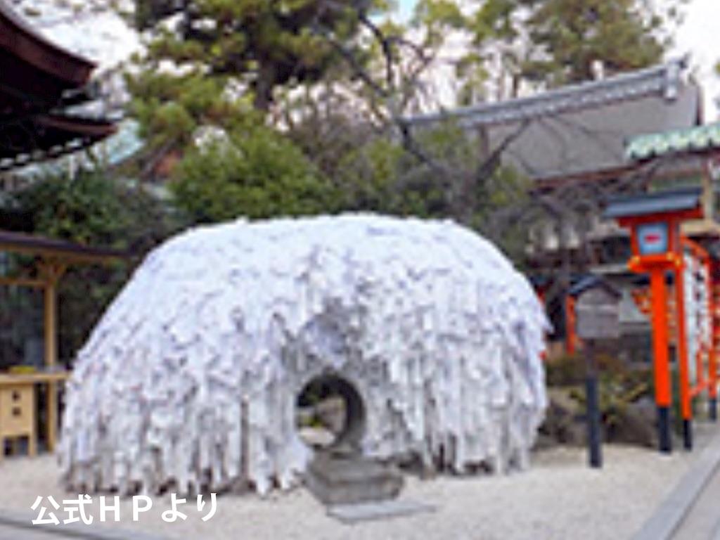 f:id:higashiyama-noda935:20160725082921j:image