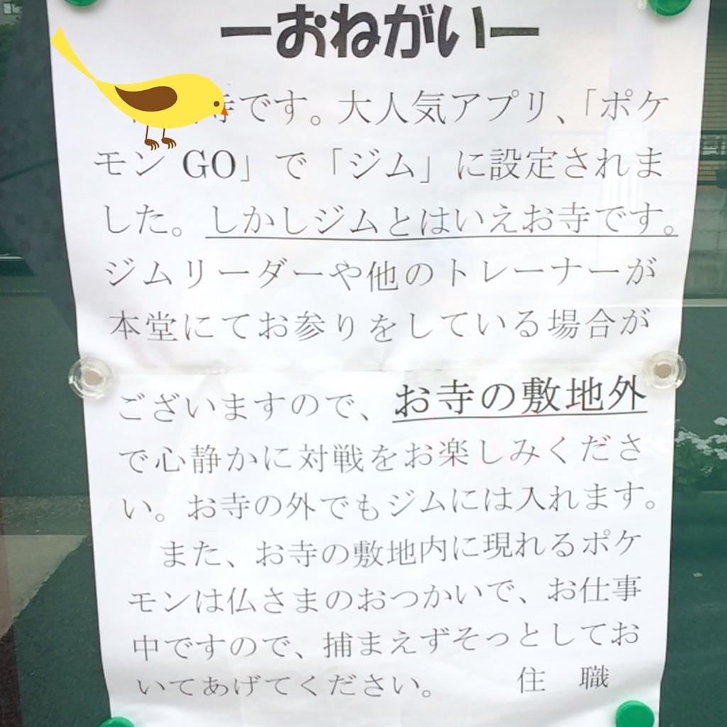 f:id:higashiyama-noda935:20160812082143j:image