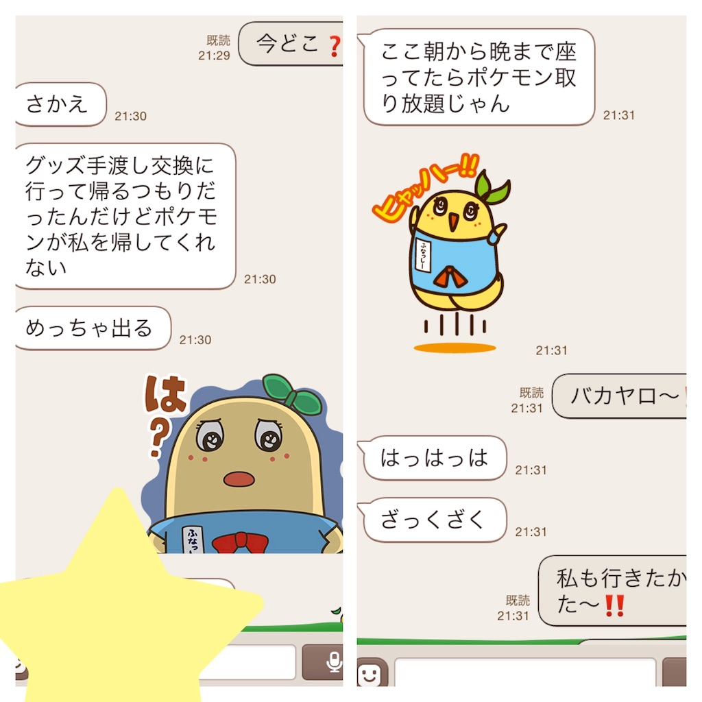 f:id:higashiyama-noda935:20160812183010j:image