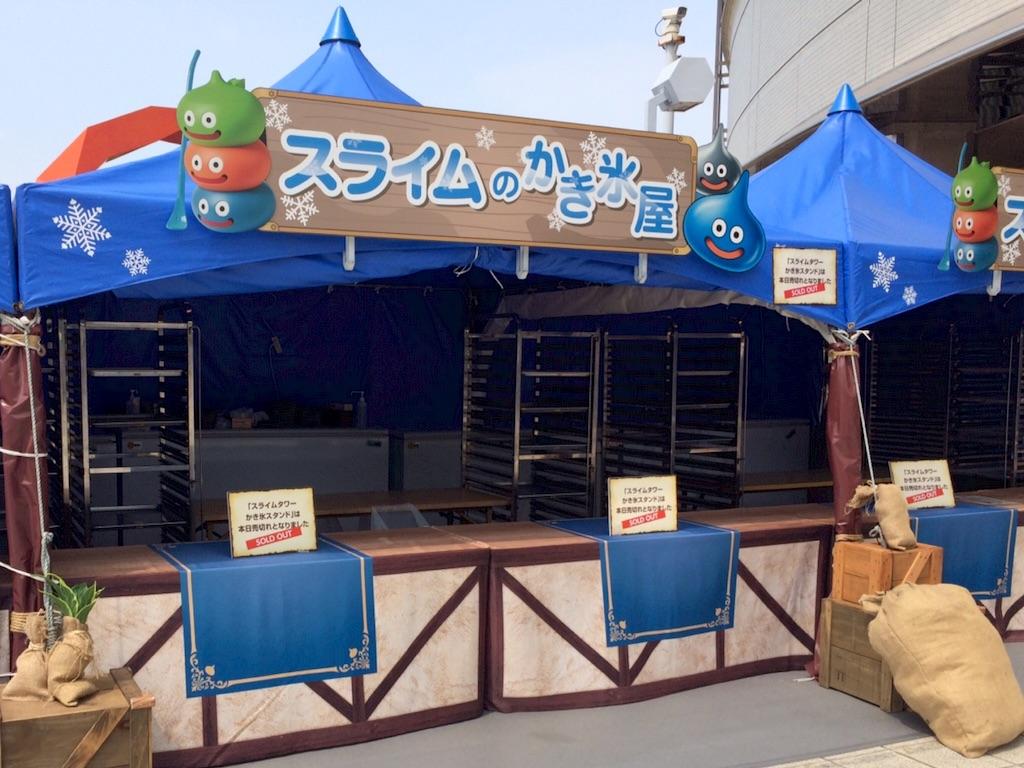 f:id:higashiyama-noda935:20160816083322j:image