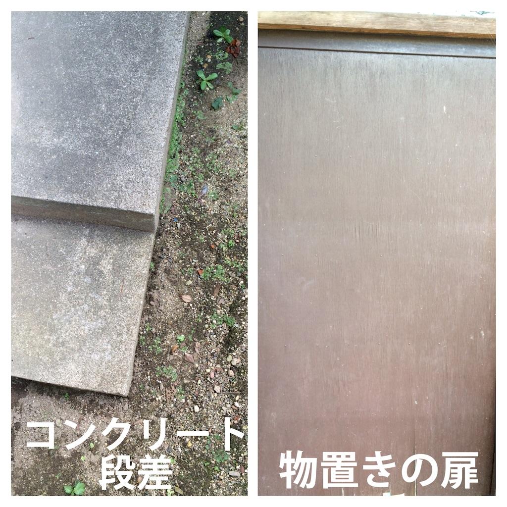f:id:higashiyama-noda935:20160904154821j:image