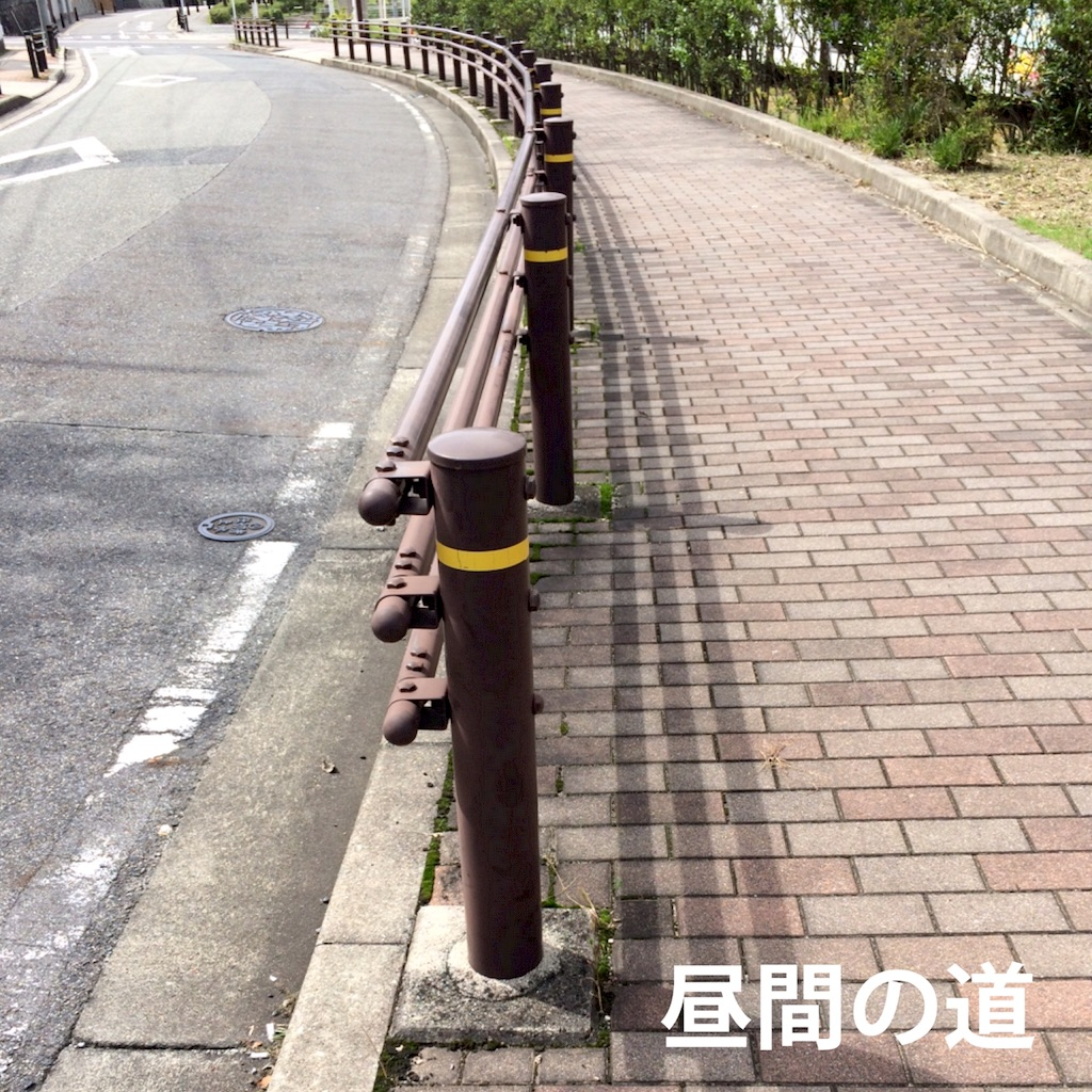 f:id:higashiyama-noda935:20160925145236j:image