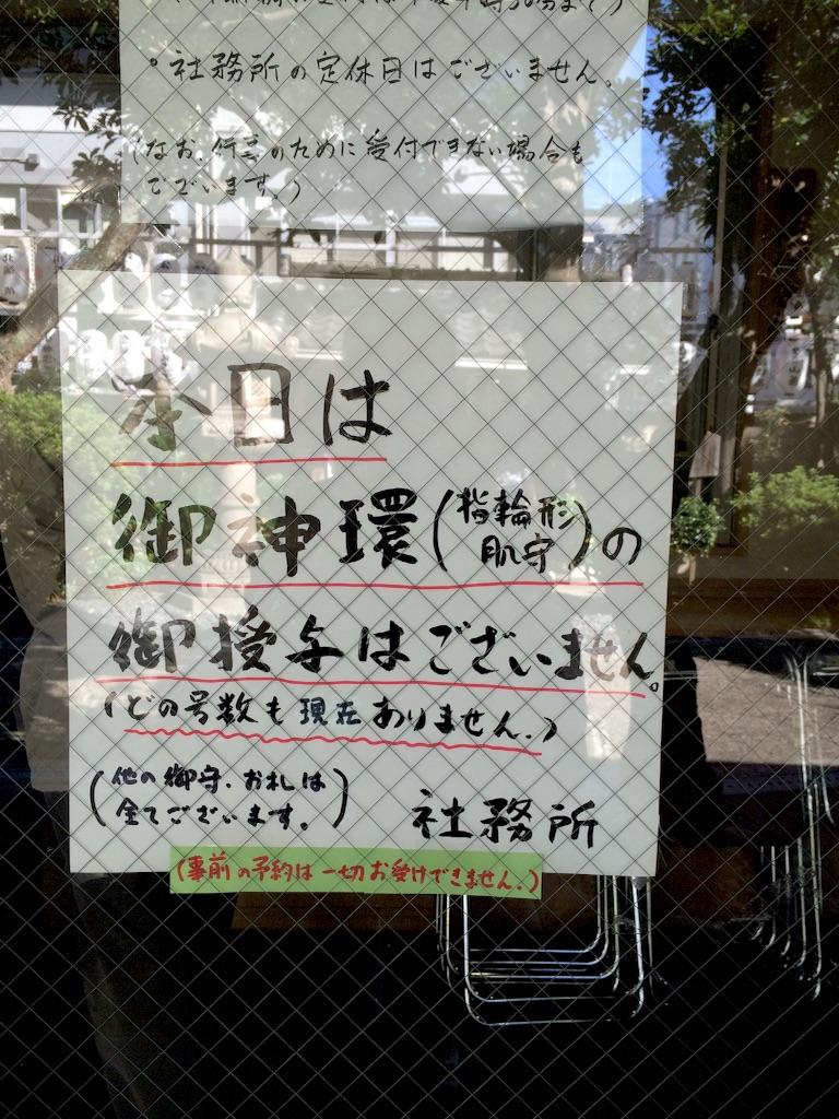 f:id:higashiyama-noda935:20161017030312j:image