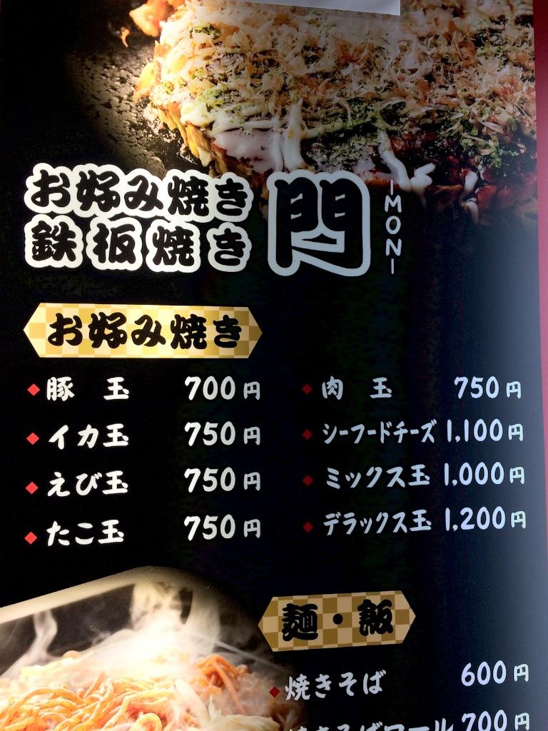 f:id:higashiyama-noda935:20161018043911j:image