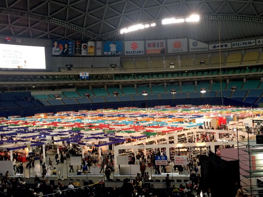 f:id:higashiyama-noda935:20161124185148j:image
