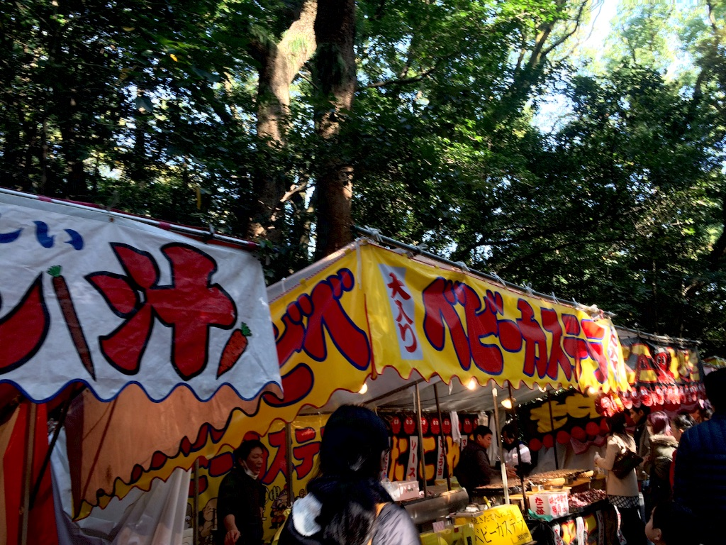 f:id:higashiyama-noda935:20170104141647j:image