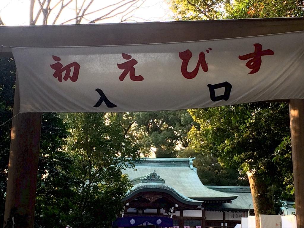 f:id:higashiyama-noda935:20170107204652j:image