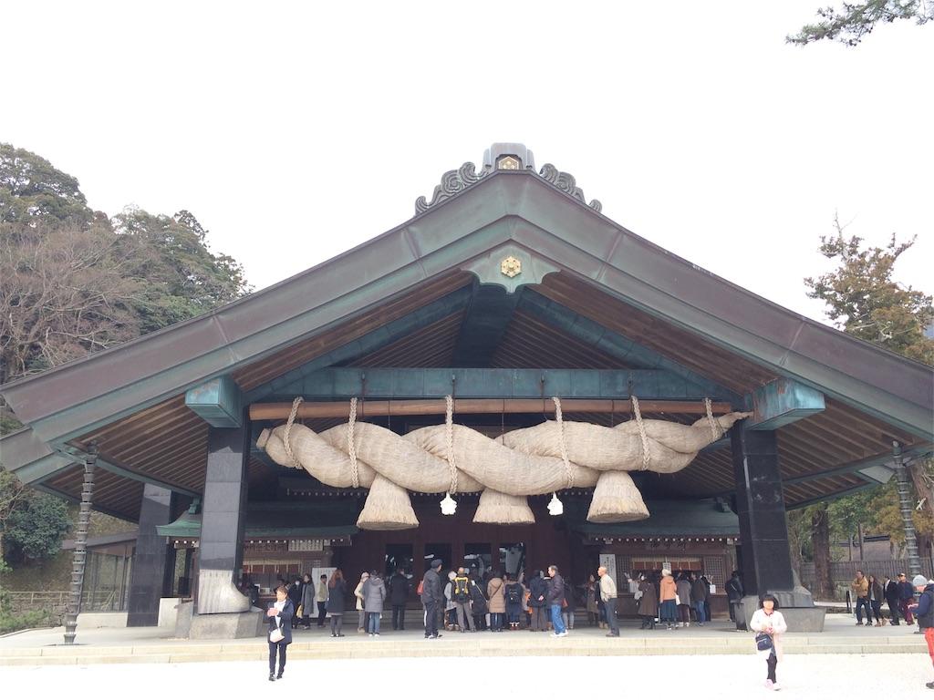 f:id:higashiyama-noda935:20170311193731j:image