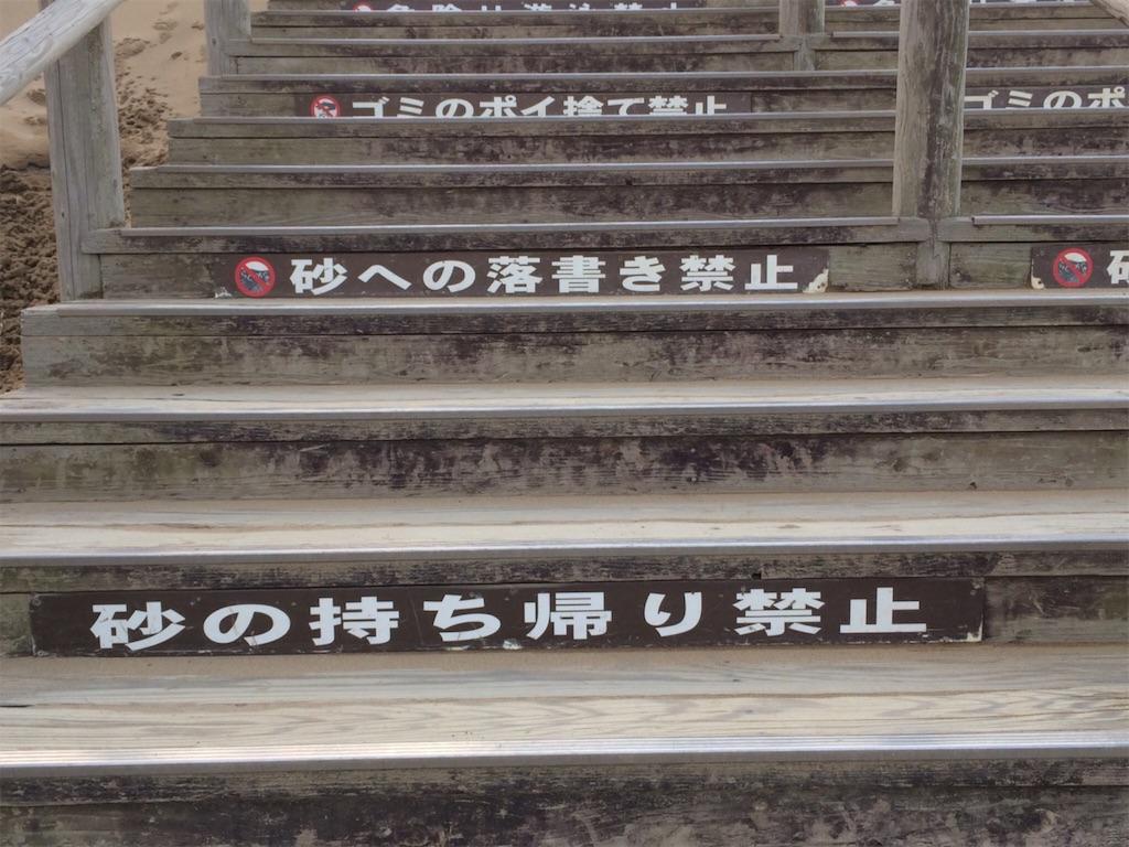 f:id:higashiyama-noda935:20170314213119j:image