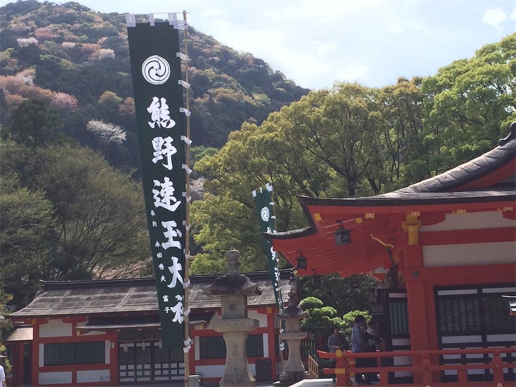 f:id:higashiyama-noda935:20170508002412j:image