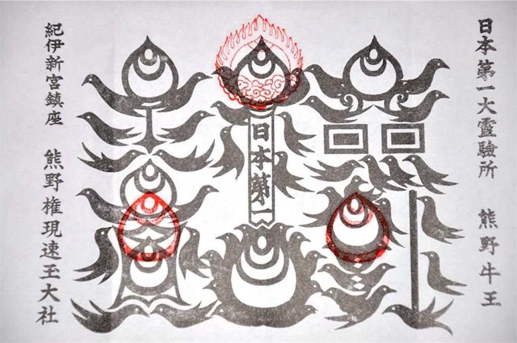 f:id:higashiyama-noda935:20170508002808j:image