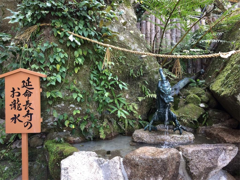 f:id:higashiyama-noda935:20170508024847j:image