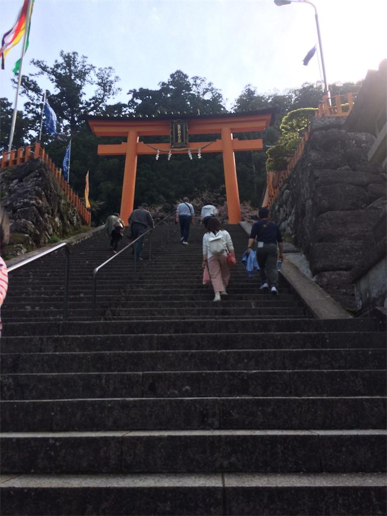 f:id:higashiyama-noda935:20170509082202j:image