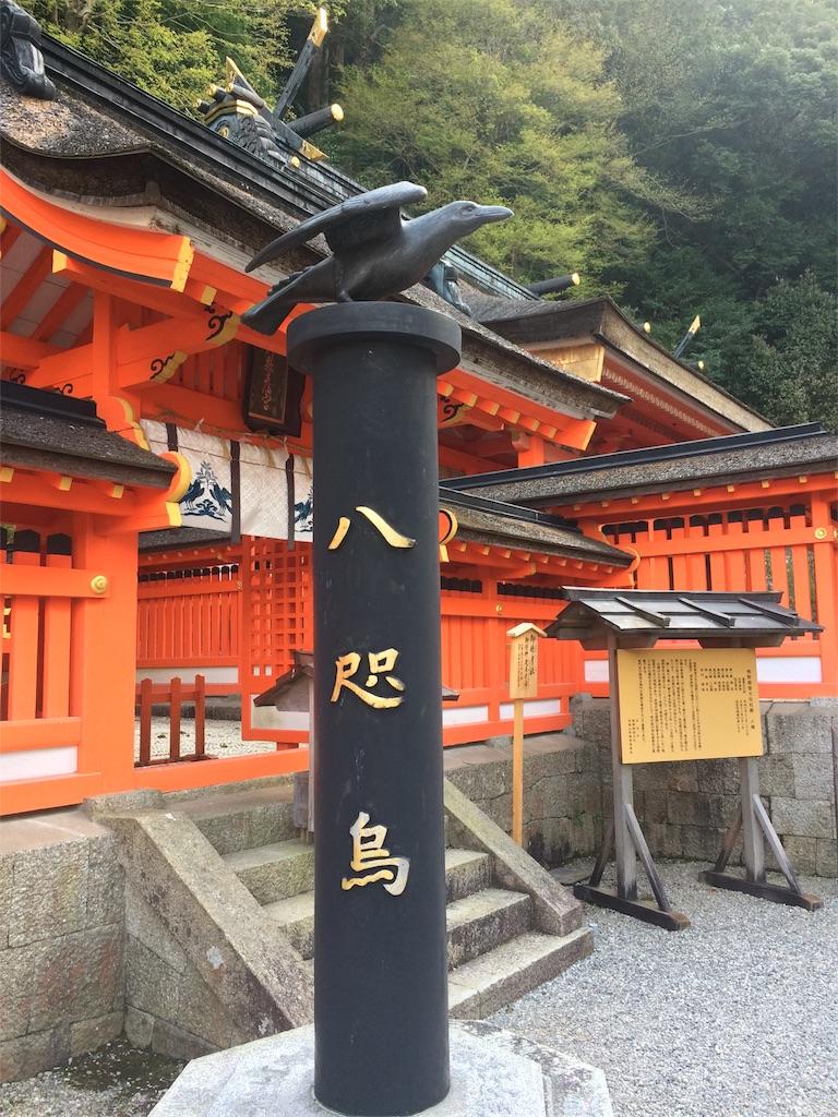 f:id:higashiyama-noda935:20170509083125j:image