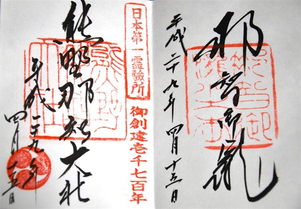 f:id:higashiyama-noda935:20170509130521j:image