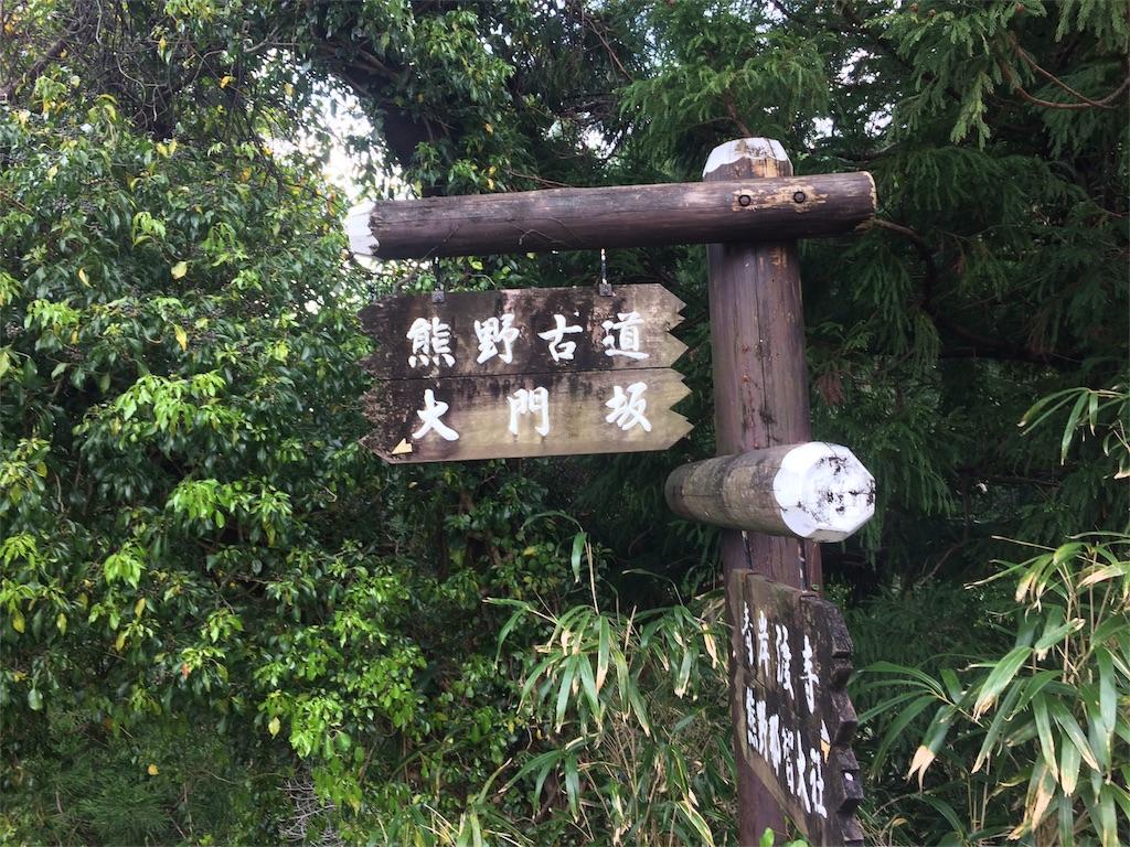 f:id:higashiyama-noda935:20170510015002j:image