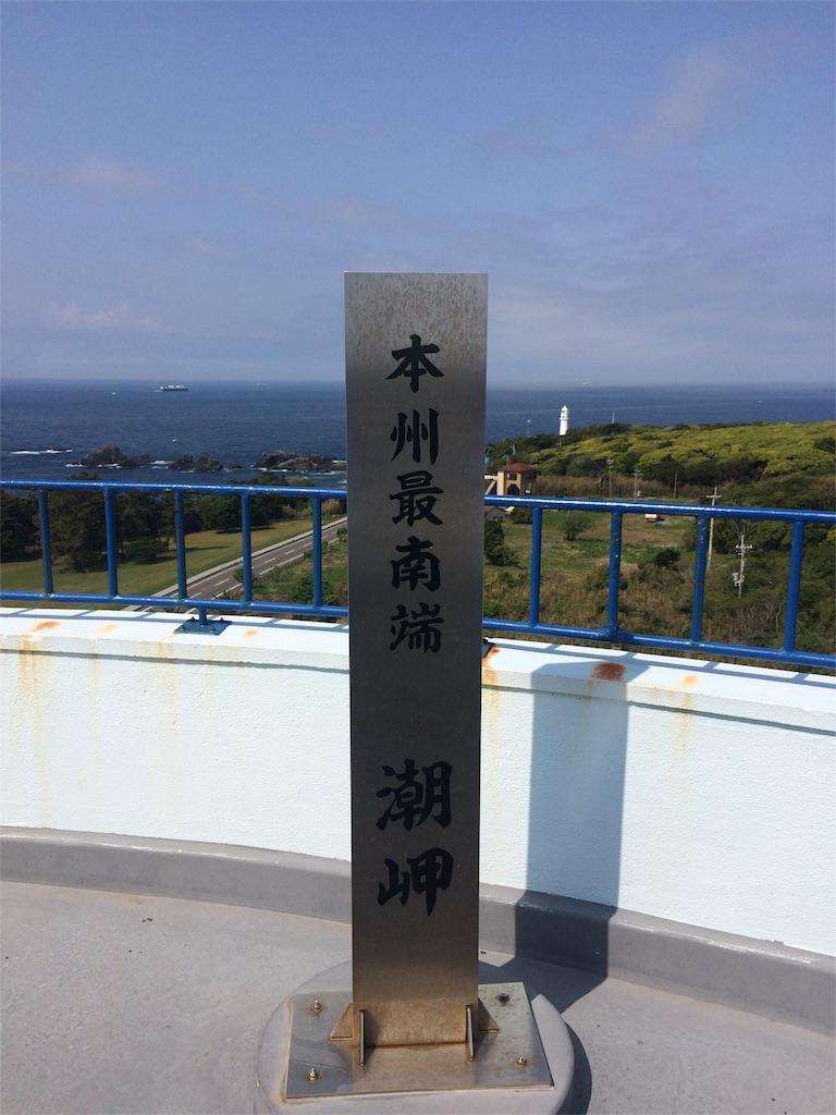 f:id:higashiyama-noda935:20170522155400j:image