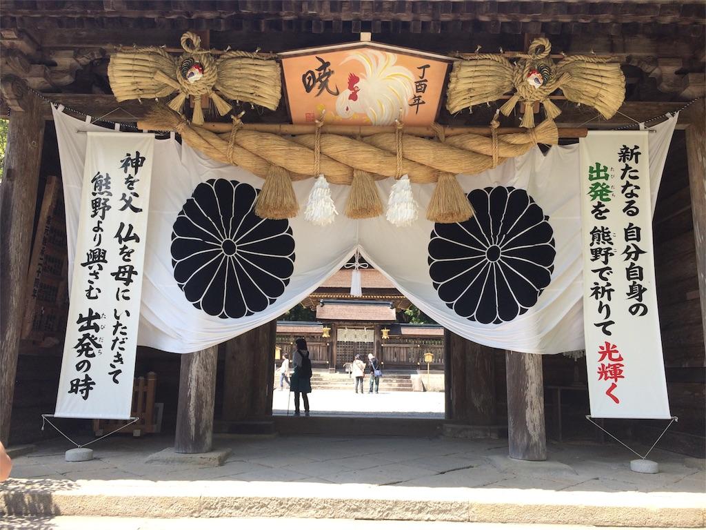 f:id:higashiyama-noda935:20170522162604j:image