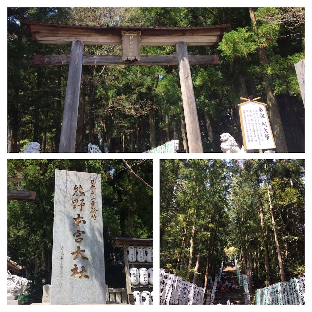 f:id:higashiyama-noda935:20170524065113j:image