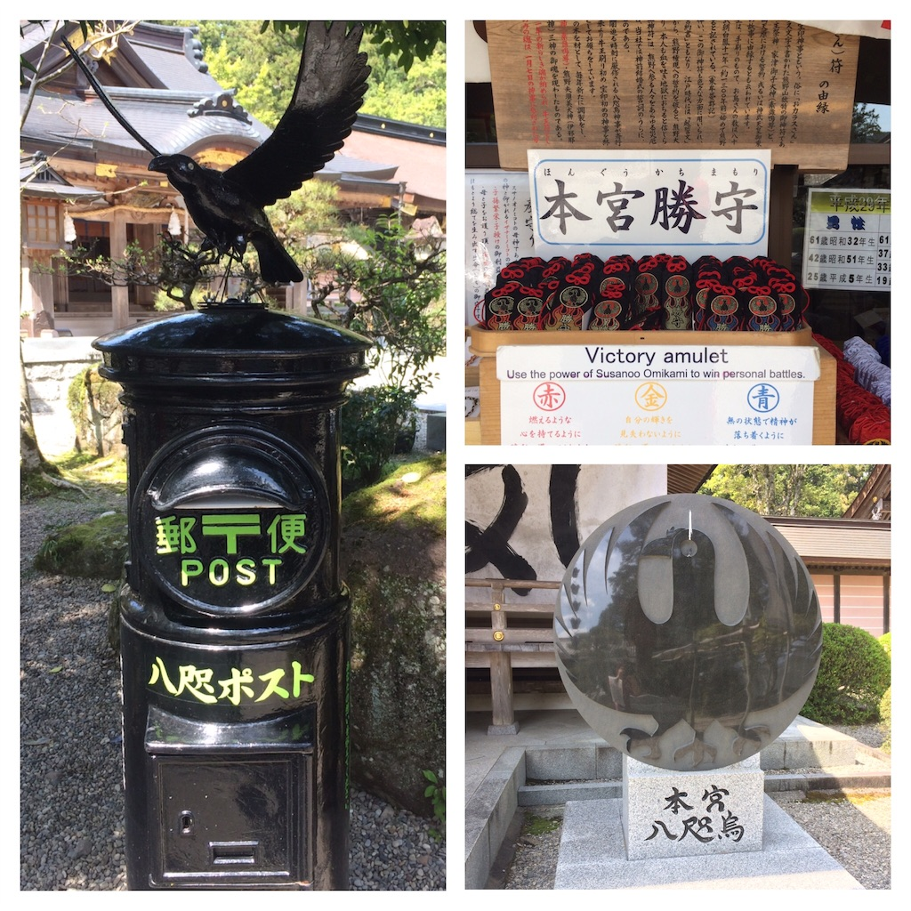 f:id:higashiyama-noda935:20170524065139j:image