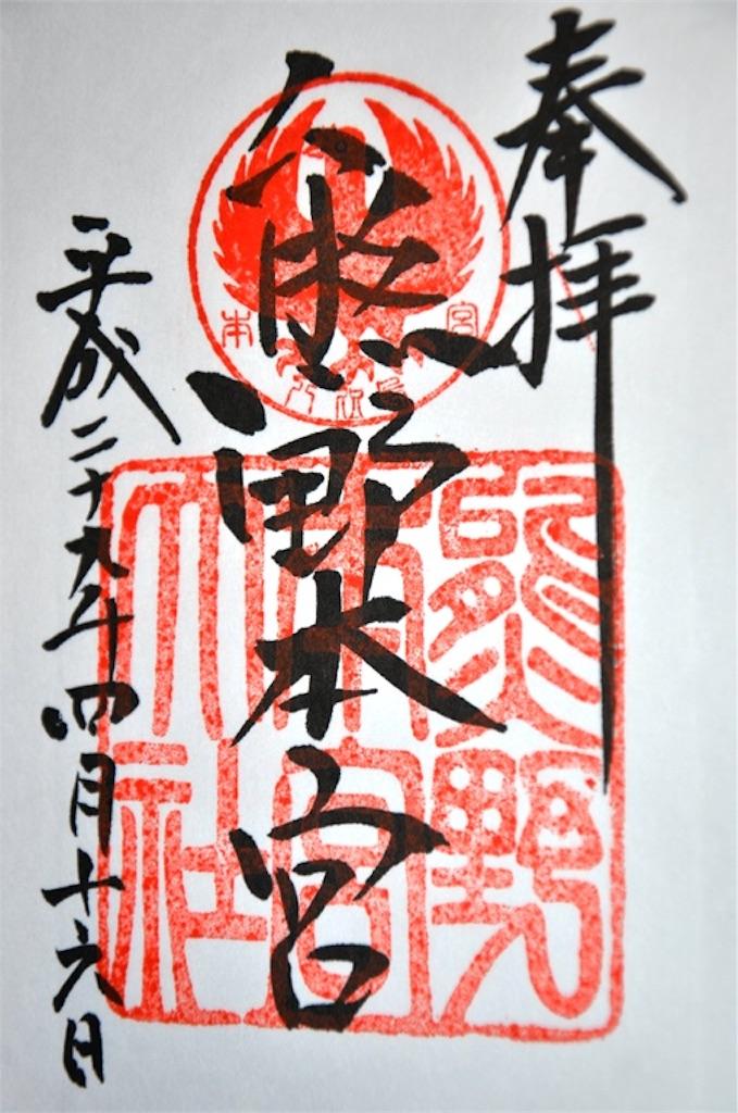 f:id:higashiyama-noda935:20170524190234j:image