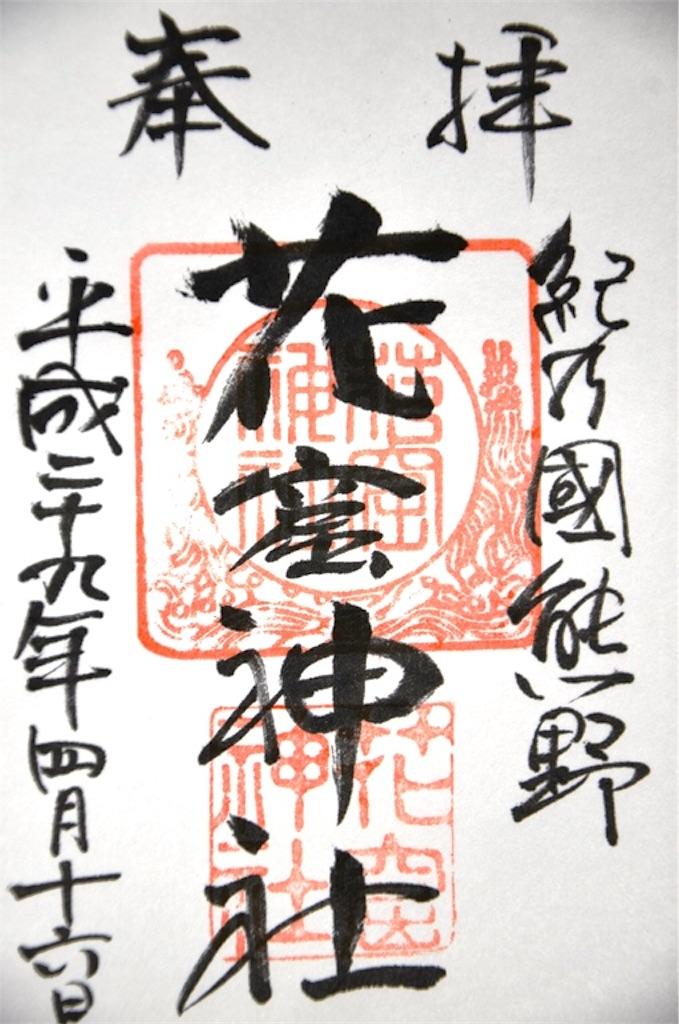 f:id:higashiyama-noda935:20170524190747j:image