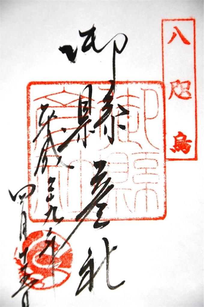 f:id:higashiyama-noda935:20170524192155j:image