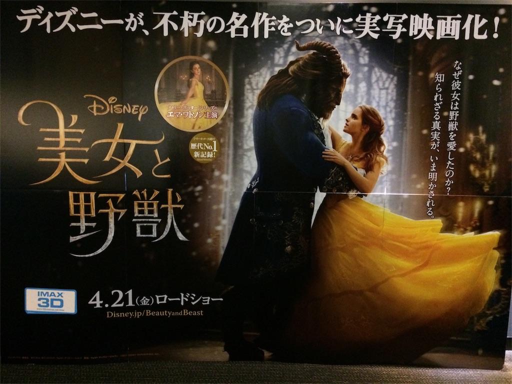 f:id:higashiyama-noda935:20170527104419j:image