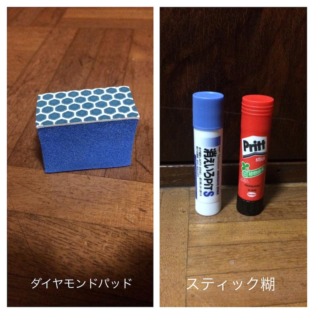 f:id:higashiyama-noda935:20170624225937j:image